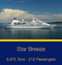 Star-Breeze