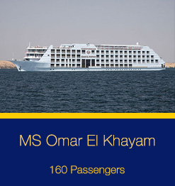 MS-Omar-El-Khayam